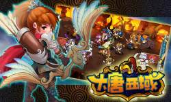 Great Tang Saga screenshot 2/4