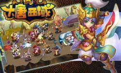 Great Tang Saga screenshot 3/4