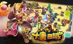Great Tang Saga screenshot 4/4