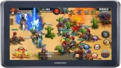 君王2 The King 2 TW screenshot 1/1