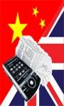 English Chinese  screenshot 1/1