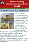 Most Amazing Fountains Around The World  screenshot 3/3