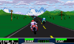 Flashy motorcycle screenshot 2/3