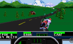 Flashy motorcycle screenshot 3/3