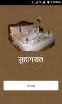 Suhagrat screenshot 2/4