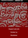Paralympic 2008 Helper screenshot 1/1