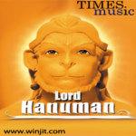 Lord Hanuman Lite screenshot 1/2