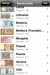Banknotes screenshot 1/1