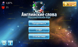 English Words Learning Game for Russians screenshot 6/6