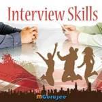Interview Skills screenshot 1/5