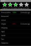 Learn Swahili Fast screenshot 1/6