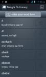 Bangla Dictionary screenshot 1/6