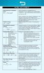Pocket Physics Guide screenshot 3/6