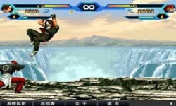 the king of fighter screenshot 5/6