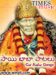 Sai Baba songs in Telugu screenshot 2/4