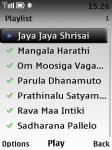 Sai Baba songs in Telugu screenshot 3/4