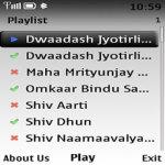 Maha Shiva Chants screenshot 2/2