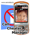 Call Cheater Manager New screenshot 1/1