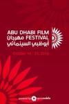 Abu Dhabi Film Festival screenshot 1/1