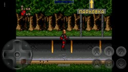 SegaGamesLoader screenshot 5/5