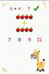 PlayWithMath screenshot 6/6