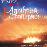 Agnihotra Shanipath screenshot 1/2
