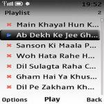 Nusrat and Rahat Fateh Ali Khan Lite screenshot 2/2