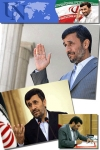 Ahmadinejad Arabic screenshot 1/1