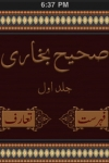 Urdu Hadees : Sahih Bukhari Vol-1/3 screenshot 1/1