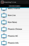 Hong Kong Tv Live screenshot 2/5