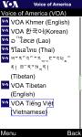 VOA Vietnamese for Java Phones screenshot 1/6