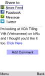 VOA Vietnamese for Java Phones screenshot 6/6