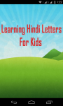 Learning Hindi Letters For Kids screenshot 1/6