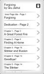 Young Adult Ebook - Forgiving screenshot 2/4