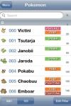 Dex, a pokmon browser screenshot 1/1