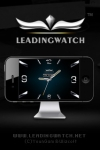 (Leading Watch Premium) screenshot 1/1