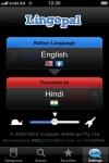 Lingopal Hindi - talking phrasebook screenshot 1/1