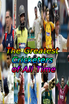 The Greatest Cricketers of All Time screenshot 1/3