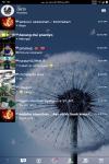 BBM Transparan 2015 screenshot 1/3