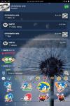 BBM Transparan 2015 screenshot 2/3