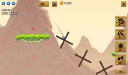 Reach It - Platform Game screenshot 3/4
