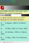 Lok Sabha Speaker Duration Quiz screenshot 2/3