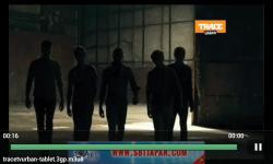 Live TV HD Pro screenshot 4/4