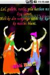 Wonderful Colors SMS screenshot 1/6