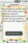 Wonderful Colors SMS screenshot 4/6