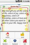 Wonderful Colors SMS screenshot 5/6