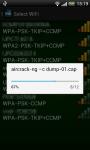 WiFi Hacker Toolkit 2013 PRANK screenshot 3/4