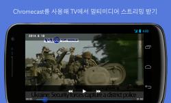 VOA 뉴스 screenshot 6/6