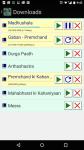 Suno: Hindi Audiobooks screenshot 1/6