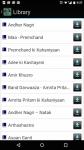 Suno: Hindi Audiobooks screenshot 2/6